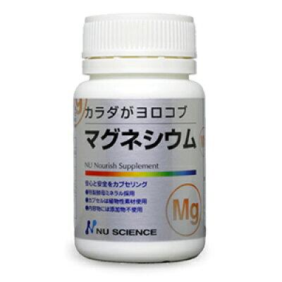 カラダガヨロコブ マグネシウム