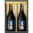 五橋 吟醸 原酒 セット 720X2