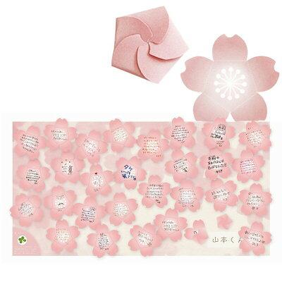 色紙 よせがき 花咲く色紙2