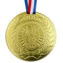 大きな金メダルの色紙金メダル 色紙 b-3025046660