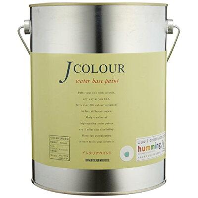 ターナー色彩 水性インテリアペイント Jカラー 2L シルバーパイン JC20MD5C 1152192