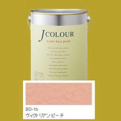 ターナー色彩 水性インテリアペイント Jカラー 4L ヴィクトリアンピーチ JC40BD1B BD-1b 1152272