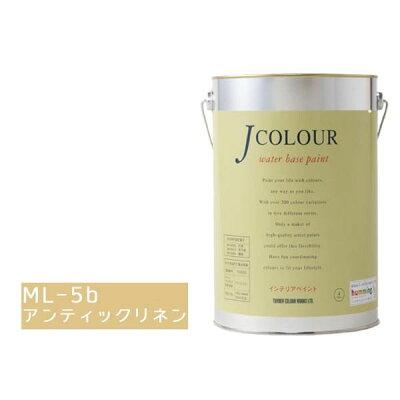 ターナー色彩 水性インテリアペイント Jカラー 4L アンティックリネン JC40ML5B ML-5b 1152408