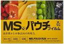 明光商会 MSパウチ消耗品 シート式パウチフィルム MPF100-6090SP