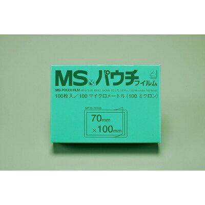 パウチフイルム mp10-70100 診察券