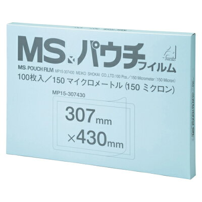 MSパウチフィルム MP15-307430 21077