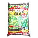腐葉土 20リットル (家庭菜園・園芸・ガーデニング・土壌改良)