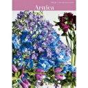 大和 ミストラル カタログ Arnica アルニカ   詰め合わせ 洗剤