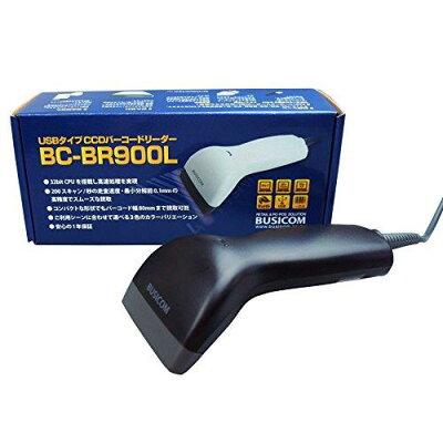 busicom ccdバーコードリーダー usbタイプ bc-br