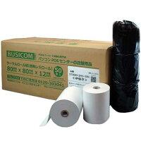 ビジコム 感熱レジロール 幅80mm×外径80mm×内径12mm 50巻 中保存紙 ST808012-50N