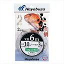 ハヤブサ hayabusa  e722 103号 ふかせ真鯛    鈎  e-722-10-3