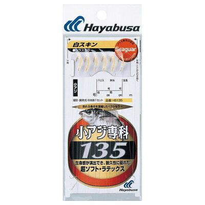 ハヤブサ 小アジ専科 白スキン 鈎8号 ハリス2号 幹糸4号 (HS135)