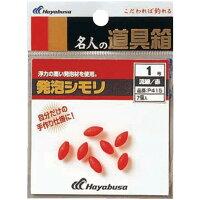 ハヤブサ(HAYABUSA) P415 6号 発泡 シモリ 流線 赤 (P415-6)