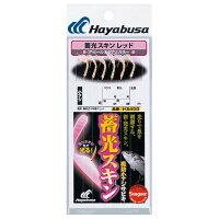 ハヤブサ 蓄光スキンサビキ レッド 鈎6号 ハリス1号 幹糸2号 (HS400)