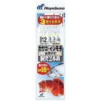 ハヤブサ Hayabusa カサゴ・イシモチ・ムラソイ 胴突2本鈎 鈎12/ハリス2 白 SD781