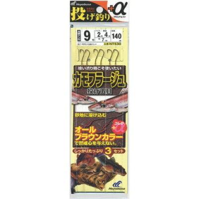 ハヤブサ Hayabusa ハヤブサ 投げ釣り+αカモフラージュ 2本鈎3セット 7-1.5