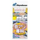 ハヤブサ 豆アジ リアルアミエビレインボー 鈎0.5号 ハリス0.4号 幹糸1号 (HS380)