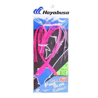 ハヤブサ Hayabusa 無双真鯛 フリースライド ラバーセット #7 ピンクピンク SE126