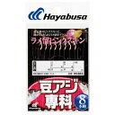 ハヤブサ Hayabusa 豆アジ専科 ラメ留 ピンクスキン 鈎 鈎2/ハリス0.6 金 HS383