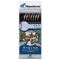 ハヤブサHayabusa  一押しサビキ 追っかけアジ サバ皮 7本 SS237 10-3-5
