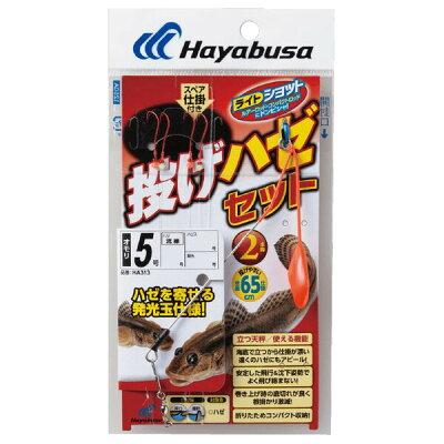 ハヤブサ HAYABUSA ライトショット 投げハゼ 立つ天秤 2本鈎 HA313 針7号-ハリス1.2号