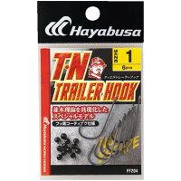 ハヤブサHayabusa  FF204 T・N トレーラーフック  2