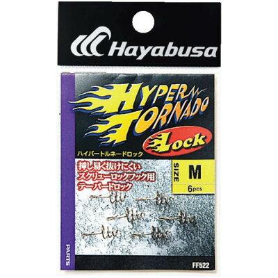 フィナ:ハイパートルネードロック FF522 Mサイズ (フック(ルアー用))