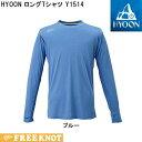 ハヤブサ hyoon ロングtシャツ y1514 ブルー  サイズ