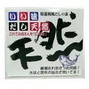 東京フード いい味だし天然 10gX50