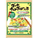 東京フード ゴーヤチャンプルーの素 1袋(3-4人前)×3袋入