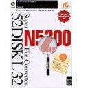 アドバンス 52DISKL32 Ver3