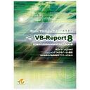 アドバンス VB-Report 8