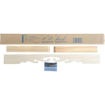 雲板セット 1.5尺(45cm)(1セット)