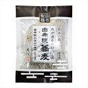 由布製麺 九州産 そば粉使用生そば 1食 110g