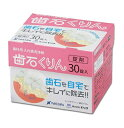 歯科用 NISSIN フィジオクリーン 歯石くりん 30錠入 入れ歯洗浄剤