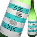 清泉 純米吟醸 1.8L