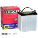 PITWORK 日産純正 国産車バッテリー Gシリーズ 46B24R