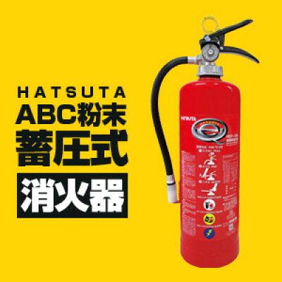 ハツタ PEP-10N