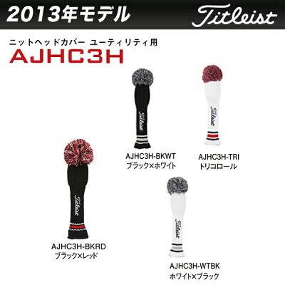 タイトリスト ヘッドカバー ユーティリティ用 AJHC3H