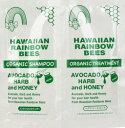 ハワイアンレインボービーズ HRB オーガニックスカルプケアシャンプー&トリートメント トライアルセット