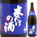 華の香越前 米だけの酒 1.8L