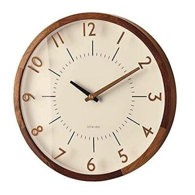 Oland   オラント  壁掛け時計