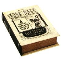 本型の小物入れ   Book Mark City ブックマークシティ - インターフォルム(INTERFORM INC.) GD-9951