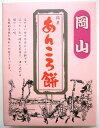 タニモト食品 あんころ餅 12個