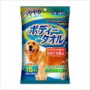ハッピーペット ボディータオル 中型・大型犬用(15枚入)