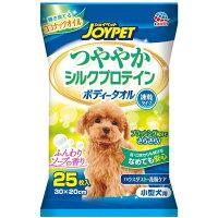ハッピーペット ボディータオル 小型犬用(25枚入)