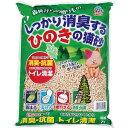 猫砂 アースペット しっかり消臭するひのきの猫砂 森林からの贈りもの(7L)