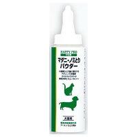 アース ハッピープロ マダニ・ノミとりパウダー 犬猫用(160g)