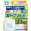 アース・バイオケミカル ペット用アース虫よけリキッドハーバルグリーンの香り 10ml
