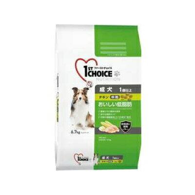 ファーストチョイス 成犬 1歳以上 おいしい低脂肪 中粒 チキン(6.7kg)